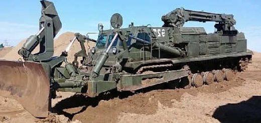 БАТ-2