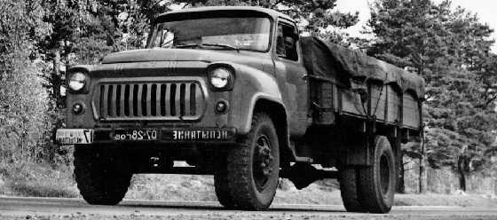 Редчайший ГАЗ-53Ф