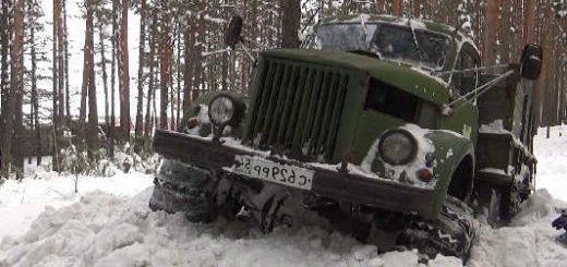 Газ-63 поездка в лес на разведку