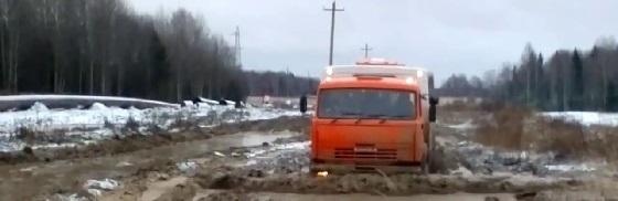 Супер КАМАЗ OFF-Road