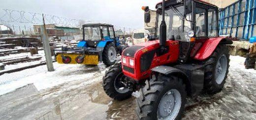 Трактор Беларус-92П с дорожной фрезой