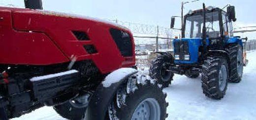 Выбираем цвет трактора МТЗ Беларус