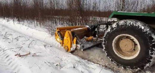 Трактор ХТЗ 150 с финским ротоватором фрезой SUOKONE MERICRUSHER