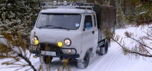 редкий УАЗ 39095