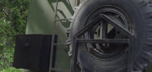 """Вездеходный комплекс """"ЗИЛ-4334"""""""
