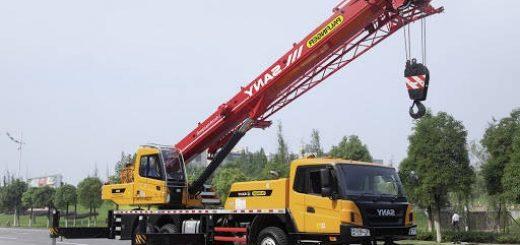 Китайский Автокран Palfinger Sany 25 тонн