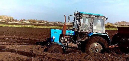 Трактор Беларус по Грязи