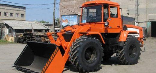 Трактор ХТА-208.1Р Слобожанец