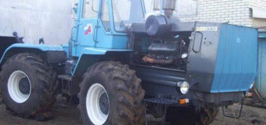 Трактор ХТЗ Т150К c лесным мульчером TFK-200