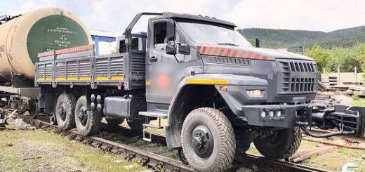 Локомобиль ЛОКО-1 на базе УРАЛ-NEXT