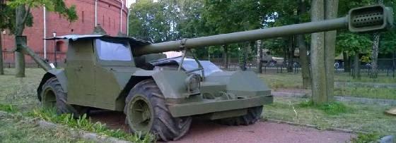Колесная САУ КСП-Т-12 с арочными шинами
