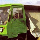 Универсальный немецкий грузовичок IFA Multicar
