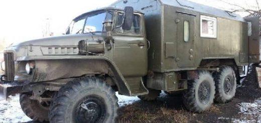 Баня на колёсах Урал-4320