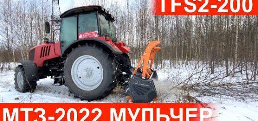 Трактор Белаус-2022.3 реверсивный пост с мульчером TMC Cancela TFS2-200
