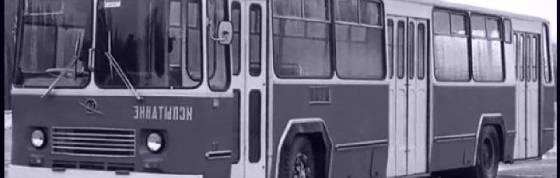 Автобус ЗиУ-5250