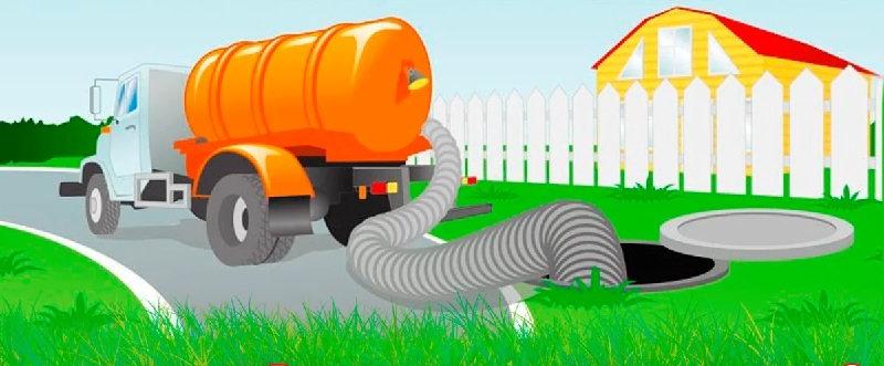 Откачка канализационных систем