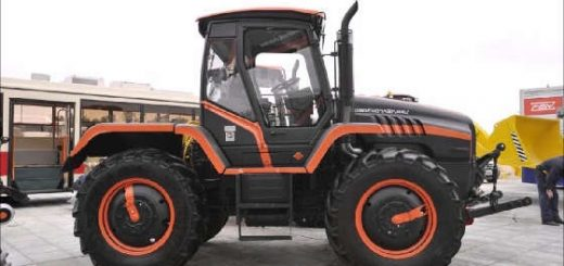 Трактор РТМ-160