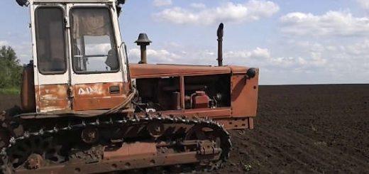 Гусеничный трактор Т-4А Алтай