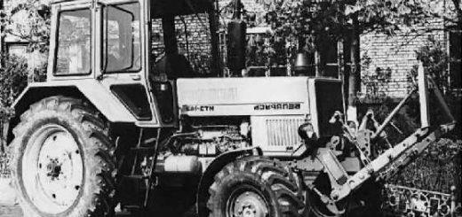 Трактор МТЗ-142