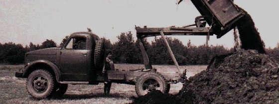 самосвал САЗ-2500 с предварительным подъемом кузова