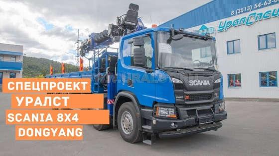 Scania 8x4 DongYang
