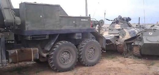 Армейский эвакуатор УРАЛ МТП