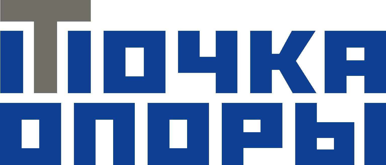 МостОпора