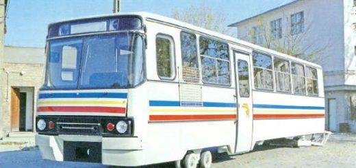 Неизвестные рельсовые автобусы Икарус