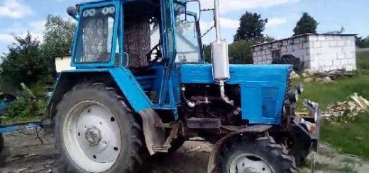 советский трактор Т-40АМ