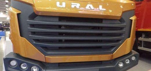 грузовик Урал на метане
