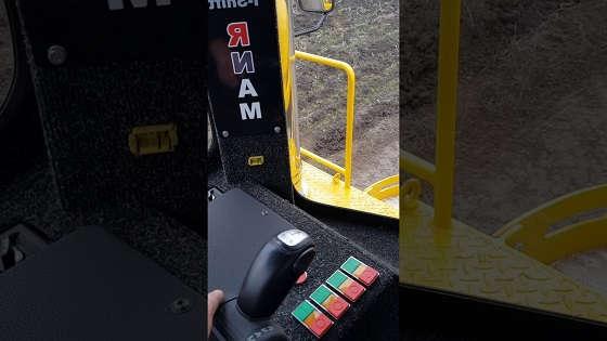 управление трактором BORIS BOND 958i