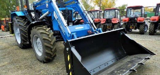 трактор МТЗ-82.1 с погрузчиком КУН Универсал