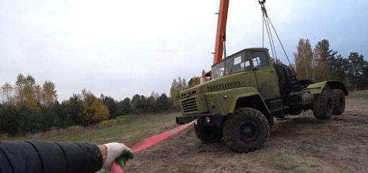запуск КрАЗ-260