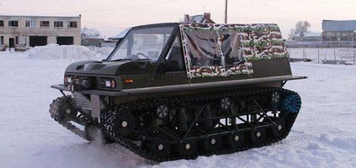 РУСАК-3918