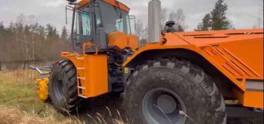 Трактор МФ705 PROFI