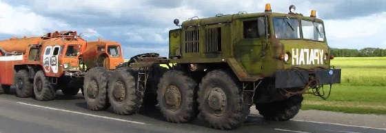 Перегон МАЗ-7310