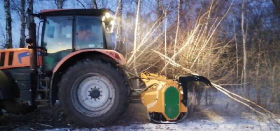 мульчер SERRAT FX+ T2000