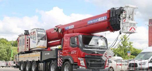 Автокран ГАЛИЧАНИН 100 тонн на шасси Volvo