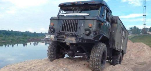 ГАЗ-66 с дизельным двигателем IVECO на бездорожье