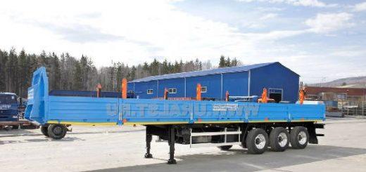 Полуприцеп контейнеровоз ППК 35-31-12КБ