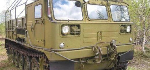 ГУСЕНИЧНЫЙ тягач АТС-59Г